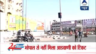 LK Advani's posters removed in Bhopal