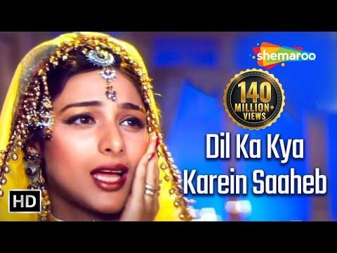 Dil Ka Kya Karein Saaheb | Jeet Songs {HD} | Tabu | Sunny Deol | Kavita Krishnamurthy