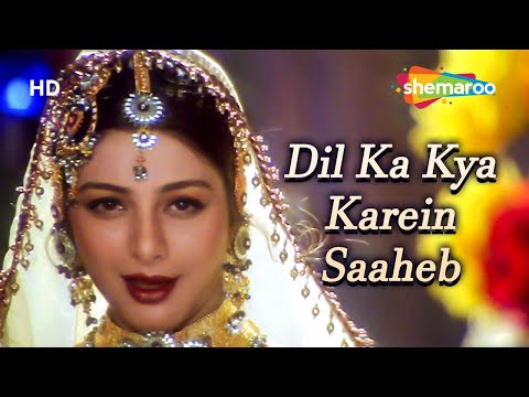 Video Dil Ka Kya Karein Saaheb | Jeet Songs {HD} | Tabu | Sunny Deol | Kavita Krishnamurthy download in MP3, 3GP, MP4, WEBM, AVI, FLV January 2017