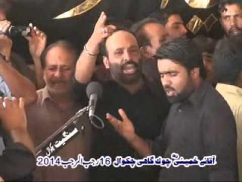 16 rajab 2014 at Gahi Chakwal Matmi Dusta DI Khan Ustad Hussnain Fazal p 1