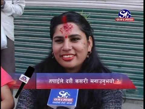 (Sagarmatha Prime News 2075-07-03 - Duration: 21 minutes.)