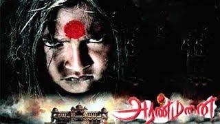 Sundar C to do Aranmanai 2