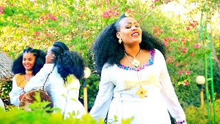 Tiemtu Gebrehiwet - Kuhlo | ኩሕሎ - New Ethiopian Tigrigna Music 2018 (Official Video)