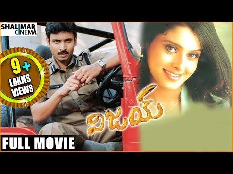 Vijay IPS Telugu Full length Movie || Sumanth