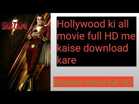 Shazam movie hindi me kaise downland kare