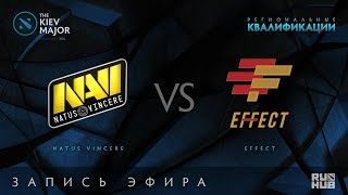Natus Vincere vs Effect, Kiev Major Quals СНГ [Lex, Nexus]
