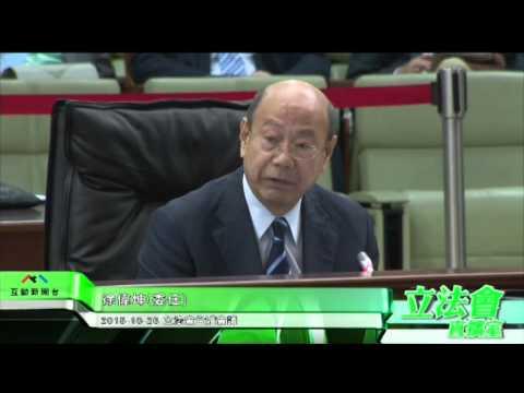 引介召開公共房屋辯論動議  20151026