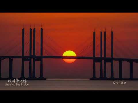 Thanh Đảo - Thụy Sỹ của Trung Hoa