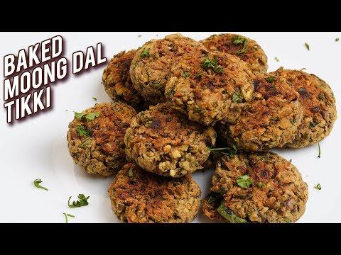 Moong Dal Tikki Recipe – Baked Moong Dal Tikki – Healthy Snack Recipe – Bhumika