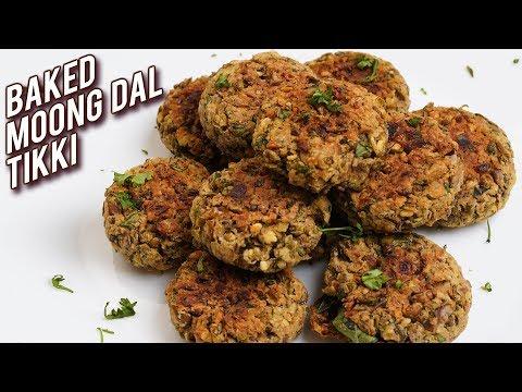 Moong Dal Tikki Recipe – Baked Moong Dal Tikki – Healthy Snack Recipe – Bhumika