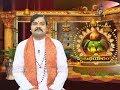 Aradhana  22nd November 2017  Full Episode  Etv Telugu