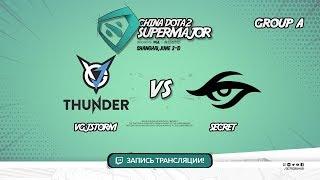 VGJ.Storm vs Secret, Super Major, game 1 [Maelstorm]
