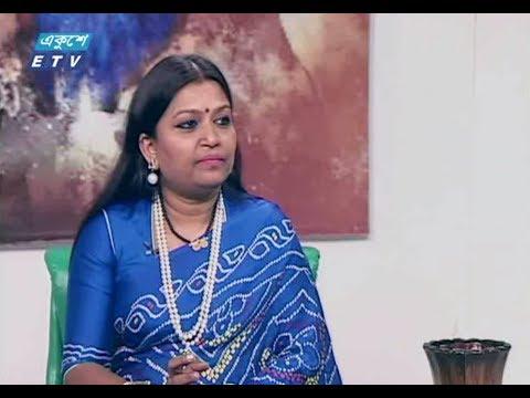 ekushey sokal (নাট্যনির্মাতা চয়নিকা চৌধুরী) 05 03 2018