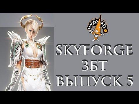 Skyforge - ЗБТ Часть 5 - Культ, Подземелья Ланбера, Сюжет