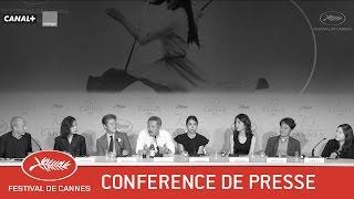 Nonton GEU-HU - Conférence de Presse - VF - Cannes 2017 Film Subtitle Indonesia Streaming Movie Download