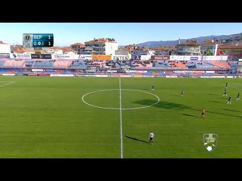 Football League:  ΒΕΡΟΙΑ – ΙΕΡΑΠΕΤΡΑ | ΓΚΟΛ 1-1 | 29/02/2020 | ΕΡΤ