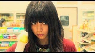 挙動不審な池田エライザが不器用そうで可愛い!/映画『ルームロンダリング』本編映像