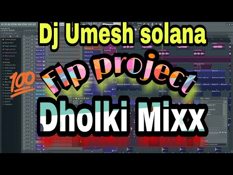 Video Dilber Dilber New Version Dj Remix Video by Umesh solana download in MP3, 3GP, MP4, WEBM, AVI, FLV January 2017
