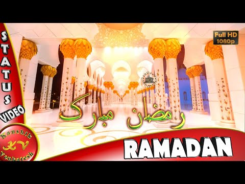Happiness quotes - Happy Ramadan Mubarak 2018,Wishes,Whatsapp Video,Greetings,Animation,Messages,Quotes,Download