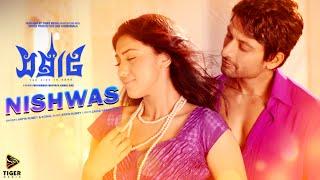 Nishwas - Arfin Rumey & Konal | SAMRAAT: The King Is Here | Lyrics Video | Indraneil | Apu Biswas