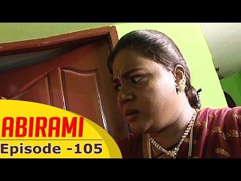Abirami-Epi-105-Tamil-Serial-Gowthami-Kalignar-TV-26-11-2015