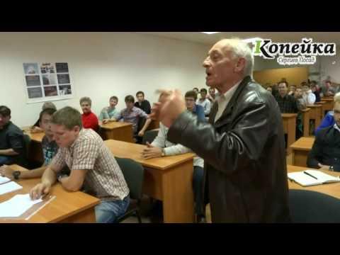 Студенты и преподаватели университета не захотели слушать агитатора