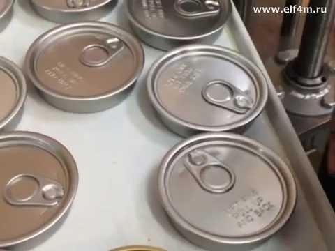 Видео: Машина укупорочная (закатка жестяных банок) ИПКС-127УЗ.
