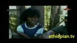 Qeshe Gebru : Ethiopian Documentary Film