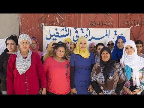 منزل بوزيان: إعتصام #مانيش_ساكتة