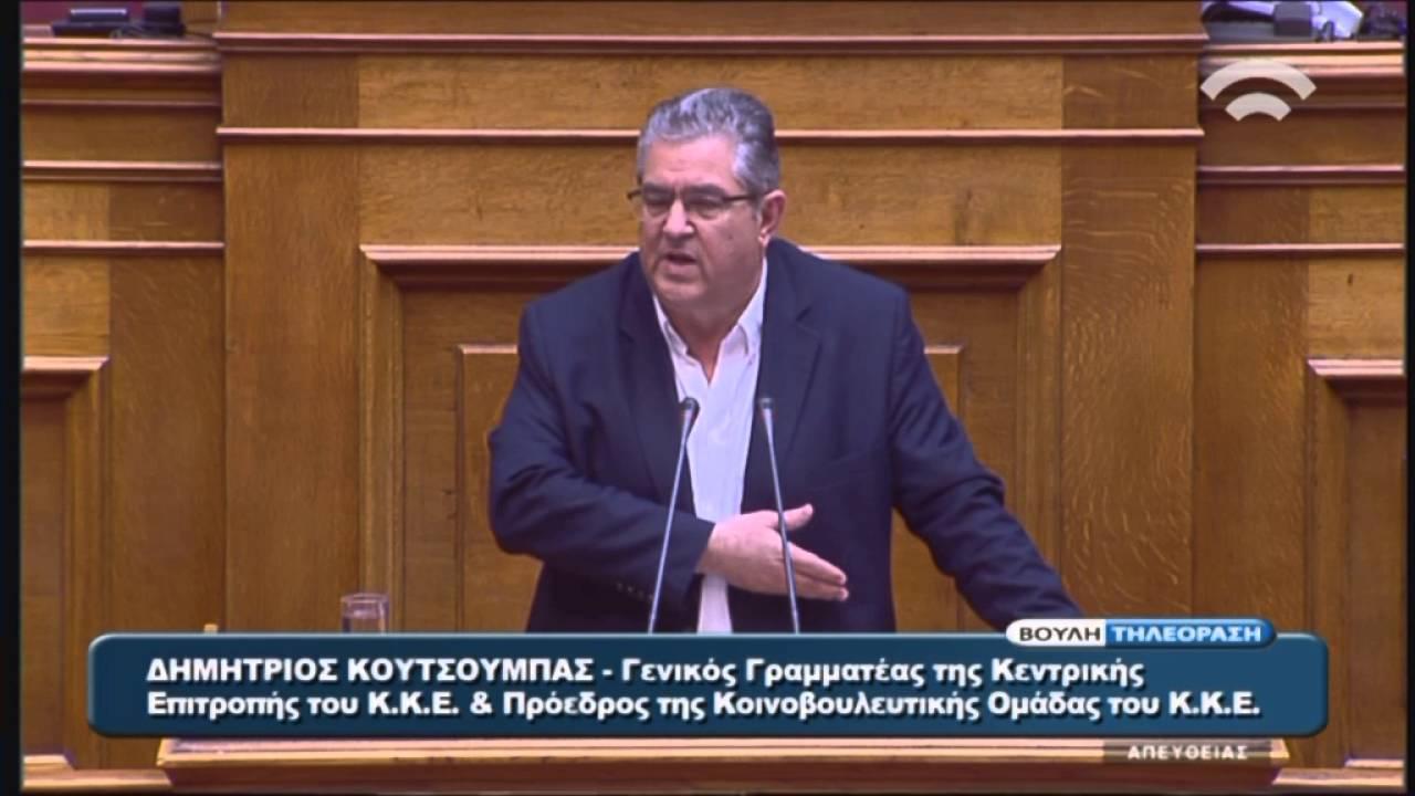 Δ.Κουτσούμπας(Γ.Γ.ΚΚΕ)Προ Ημερησίας Διατάξεως Συζήτηση(Ασφάλεια Πολιτών)(20/04/2016)