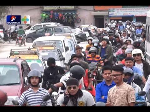 (काठमाडौँमा पेट्रोलियम अभावले लामो लाईन र सडक जाम.... 2 min, 7 sec)