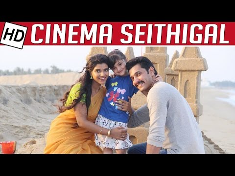 Aarathu-Sinam-is-my-8th-movie-Arulnithi-Cinema-Seithigal-04-03-2016