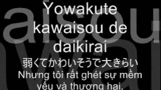 Video Sayonara daisukina hito (goodbye my love) lyric + vietsub MP3, 3GP, MP4, WEBM, AVI, FLV Mei 2019
