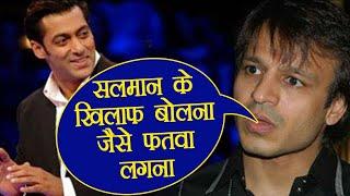 Video Salman Khan के खिलाफ बोलना फतवे जैसा रहा बोले Vivek Oberoi   FilmiBeat MP3, 3GP, MP4, WEBM, AVI, FLV Oktober 2017