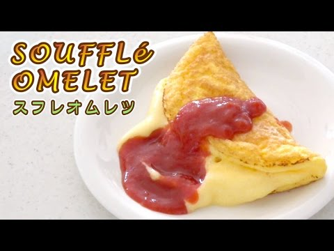 How To Make Soufflé Omelette (Food Wars! Shokugeki No Soma Inspired Recipe) | OCHIKERON