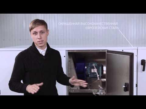 Установка для вентиляции и осушения бассейнов PoolStar