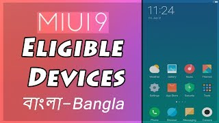 """Here is My New video """"Official - MIUI 9 Eligible Devices (বাংলা - Bangla) """" 🤜Hey Guys Here is Sheam . In this video i have told..."""