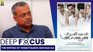 "Video ""Those who know me refer to me as Jessie."" 