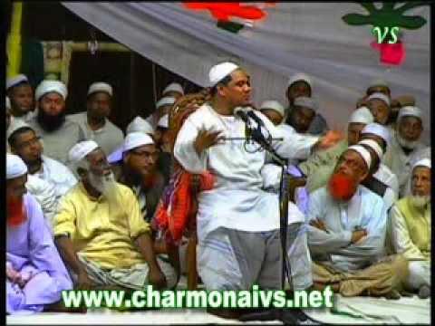 চরমোনাই বাৎসরিক মাহফিল ফাল্গুন ১৪২১ ফেব্রুয়ারী ২০১৫ ৬ নং বয়ান