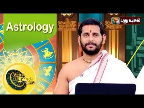 Neram-Nalla-Neram-22-04-2016-Puthuyugam-TV