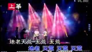 動力火車-地老地老天荒天荒(KTV).avi