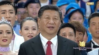 Chinese President Xi Jinping attended a grand gala Friday night to celebrate the 20th anniversary of Hong Kong's return to China...