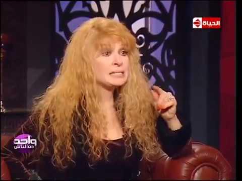 عمرو الليثي يضع موسيقى تشويق لإجابة نيللي عن هذا السؤال