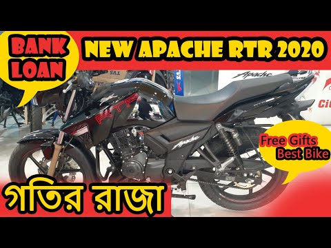 TVS Apache RTR 160 Race Edition 2020 Bangla Review