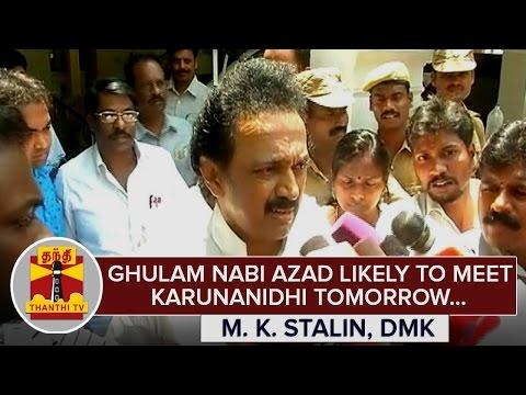 Ghulam-Nabi-Azad-likely-to-meet-DMK-Chief-Karunanidhi-Tomorrow-over-Seat-Sharing--M-K-Stalin