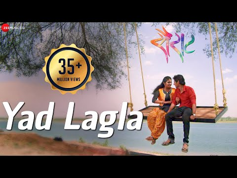 Video Yad Lagla - Official Full Video | Sairat | Akash Thosar & Rinku Rajguru | Ajay Atul | Nagraj Manjule download in MP3, 3GP, MP4, WEBM, AVI, FLV January 2017