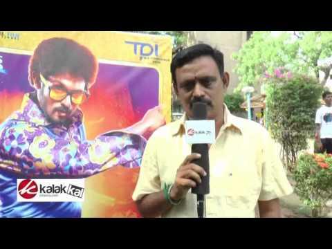 Narathan Movie Audio Launch
