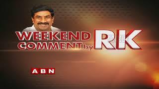 Video Vijay Sai Reddy Touches PM Modi's Feet | Jagan Strategies | Weekend Comment By RK | Full Episode MP3, 3GP, MP4, WEBM, AVI, FLV April 2018