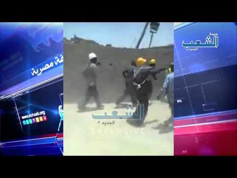 الجيش يقتل عدداً من العمال المعتصمين بأسمنت العريش المطالبين بحقوقهم