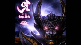 Nonton Kiba Theme  Garo Gaiden  Kiba  Dark Knight Side Story  Film Subtitle Indonesia Streaming Movie Download